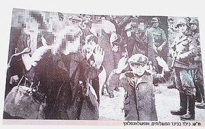 The censored photograph of Polish Jews surrendering to Nazis after the Warsaw Ghetto Uprising in May, 1943.